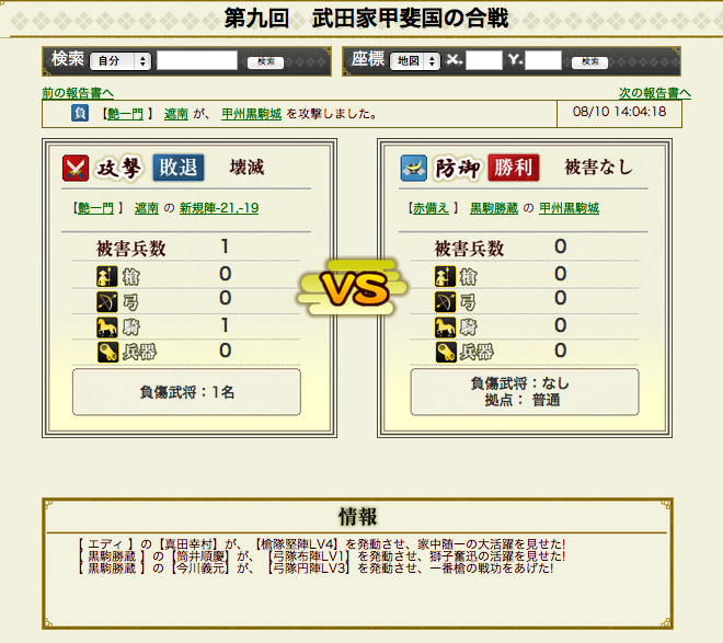 20120815000541049.png