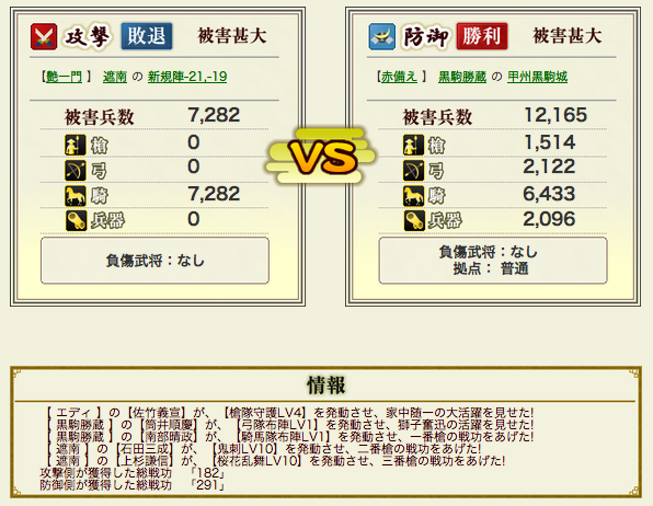 20120815000844388.png