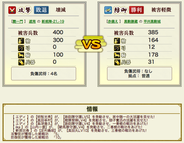 201208150010417f3.png