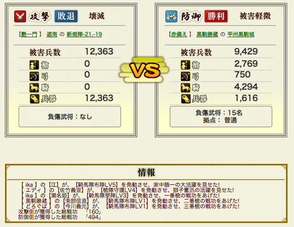2012081500141096c.png