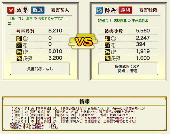 20120815001722a7a.png