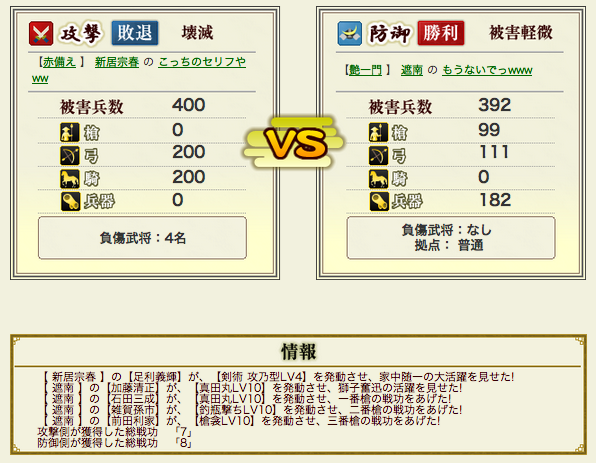 20120815001909039.png