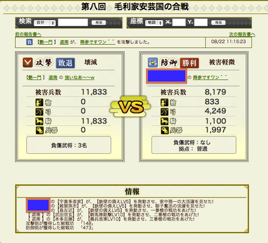 201208241006309a5.png