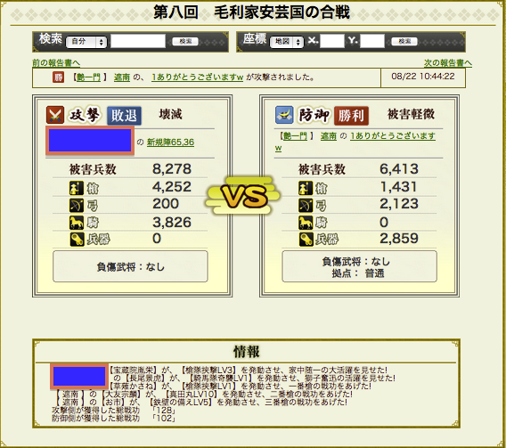 20120824100745c00.png