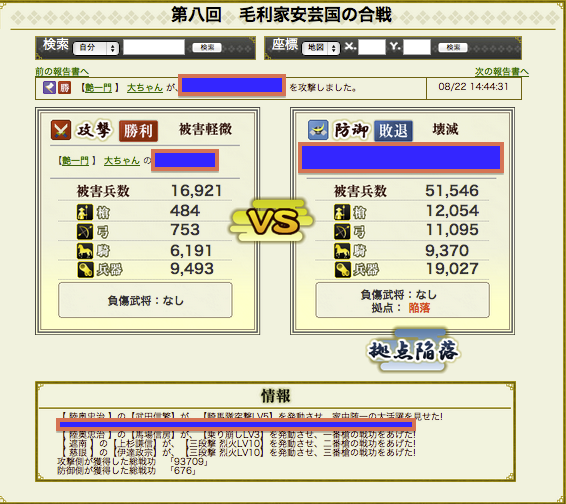 20120824103948560.png