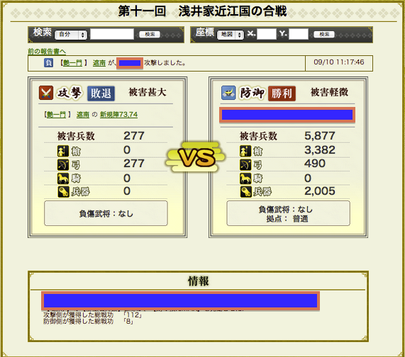 20120912104447f69.png