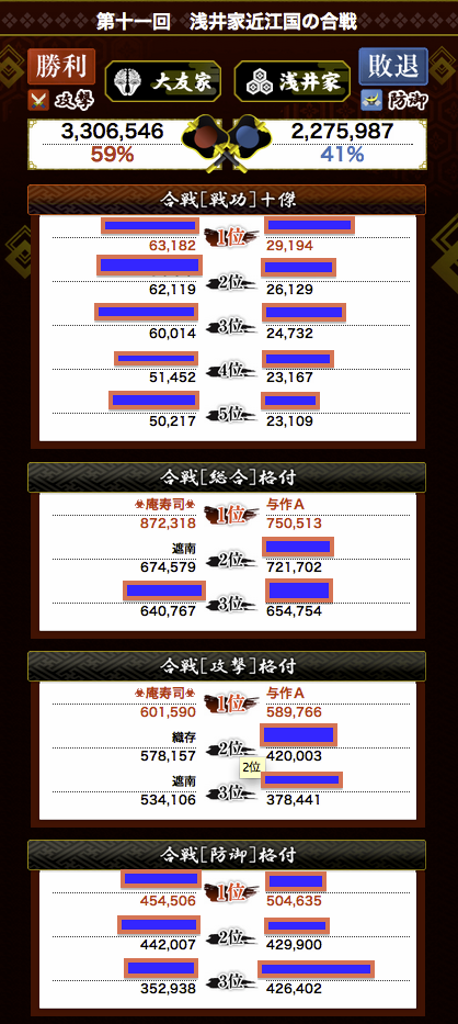 201209121057561c1.png