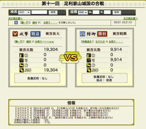 201209241654339ad.png