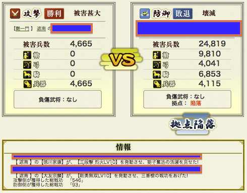 20120928094715209.png