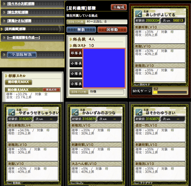 20121012134631f65.png