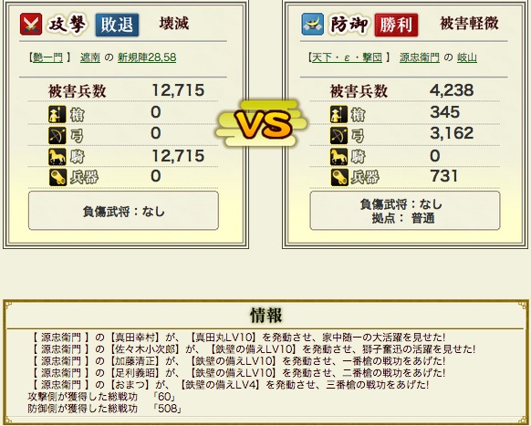 201304092025283f3.png