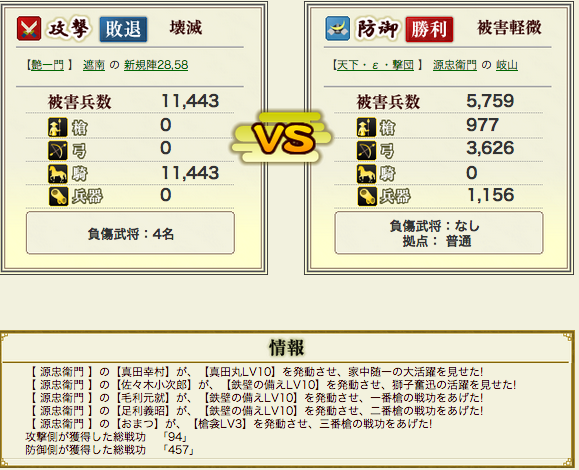 2013040920255459a.png
