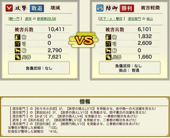 20130409202634ced.png