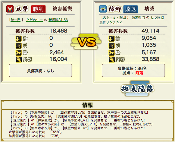201304092026551f6.png