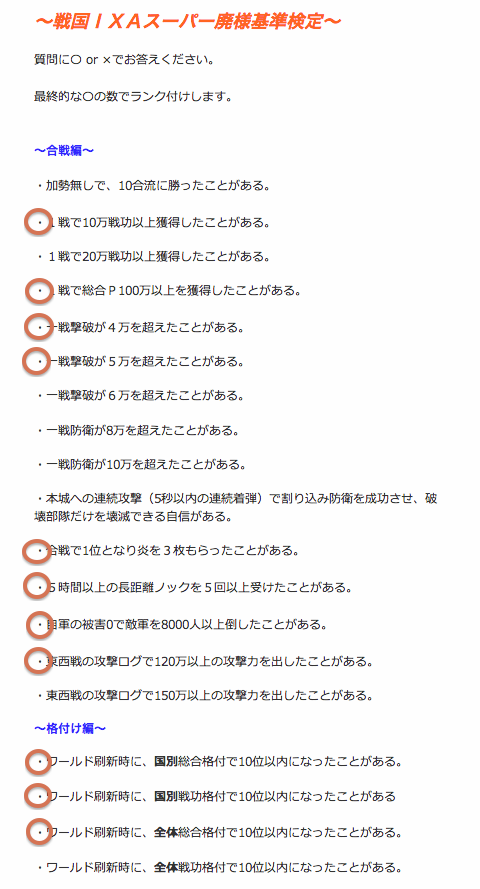 20130422120211616.png