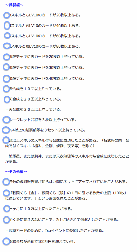 20130422120417651.png