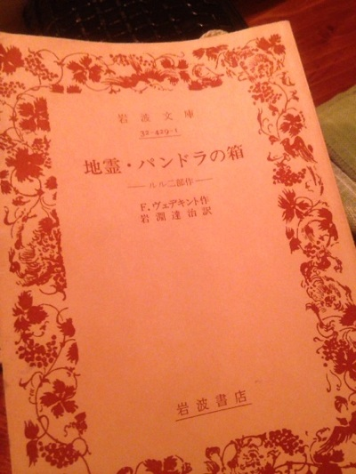 fc2blog_201206100017308f3.jpg