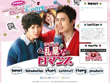 fc2blog_20121112001016e63.jpg