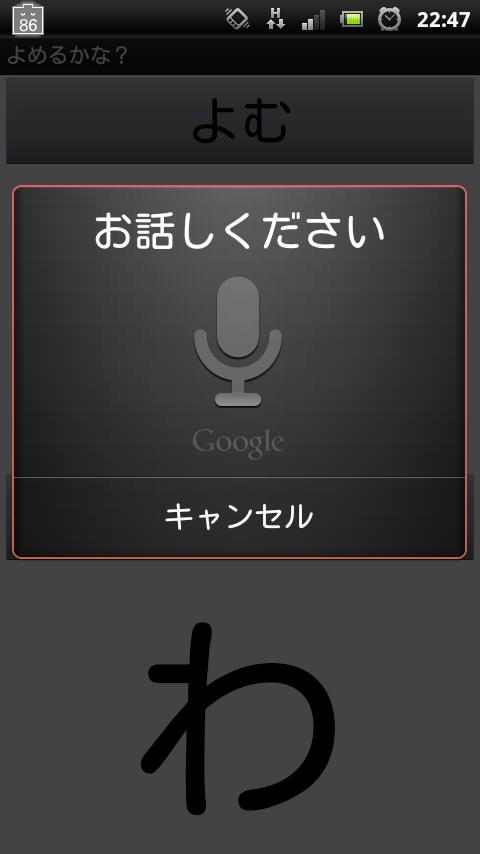 screenshot_2012-09-13_2247.png