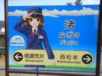 ふみぃ@M-A-T