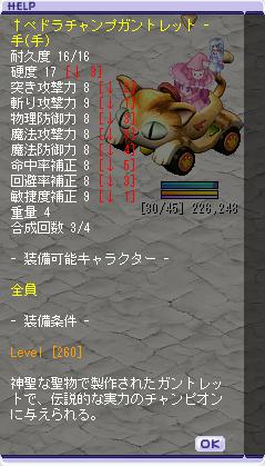 20121102022640bab.png