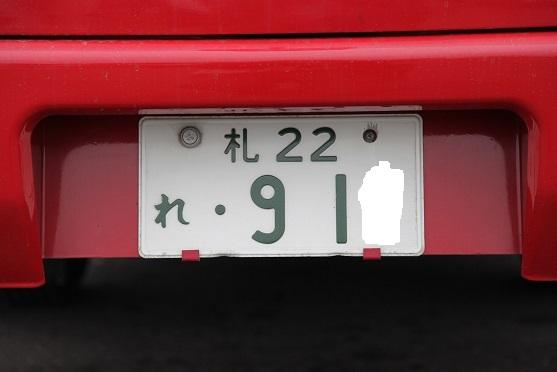 レンタカーxIMG_0131-4