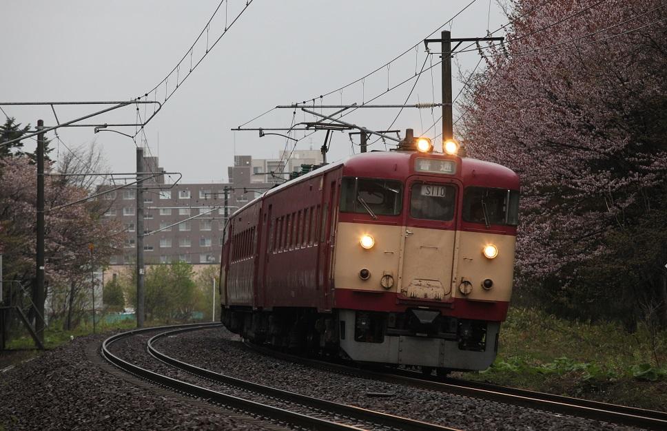 S-110IMG_5032-3.jpg
