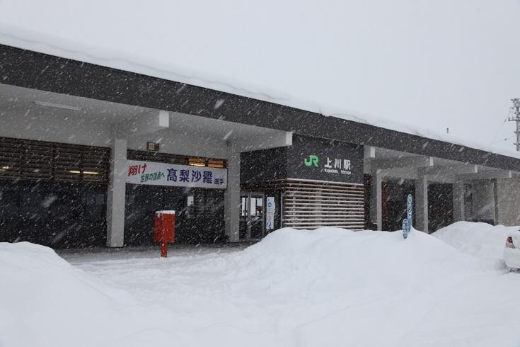yukiIMG_3836-1.jpg