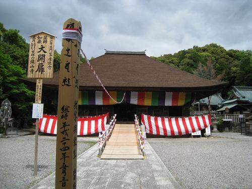 滝山寺 2
