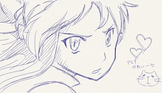 Asuna0.jpg