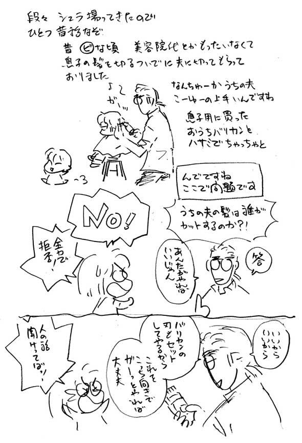 20121014-2.jpg