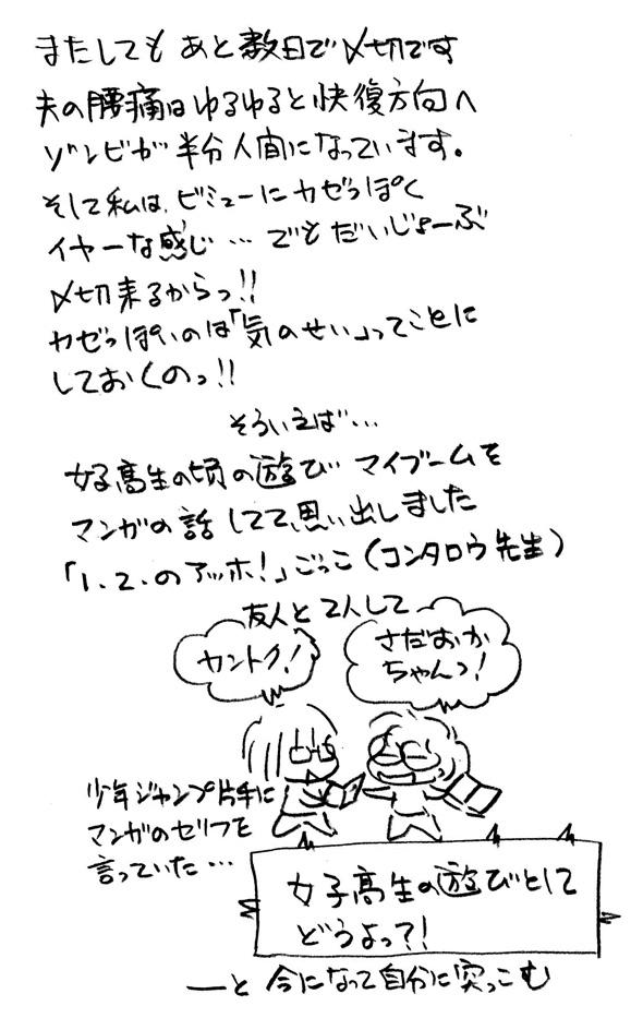 20121023.jpg