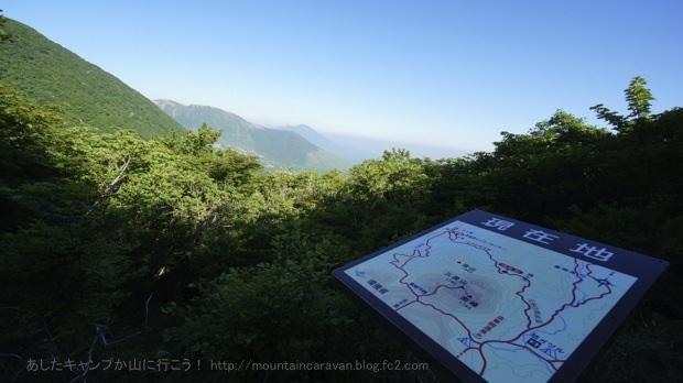 201305Bougatsuru029-.jpg