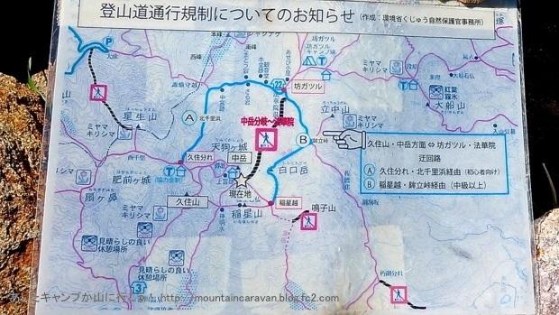 201305Bougatsuru112_2-.jpg