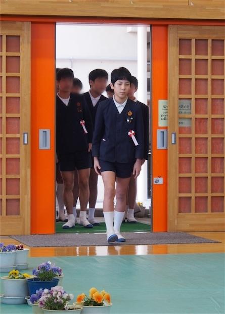 SotsugyoShiki1.jpg