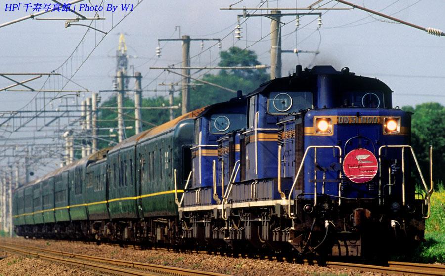 トワイライトExp8002(1)