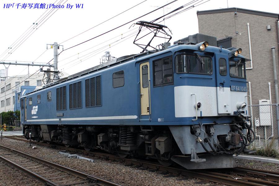 EF641049号機の単8592レ