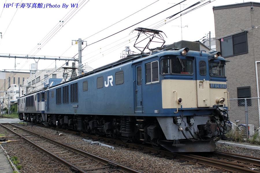 EF641040の6096列車(1)