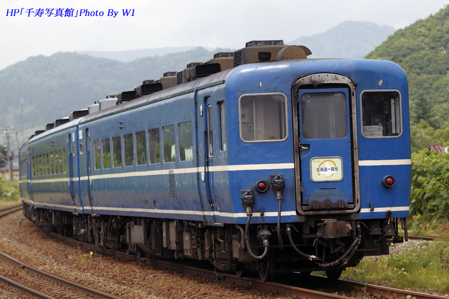 北海道一周エルム(2)