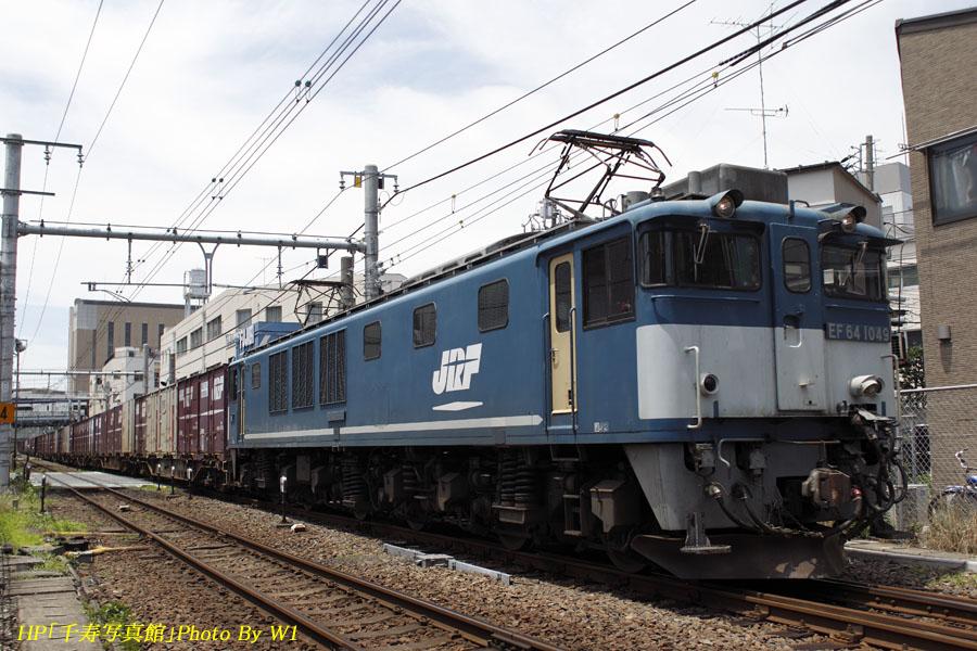 EF641049号機牽引の2077列車
