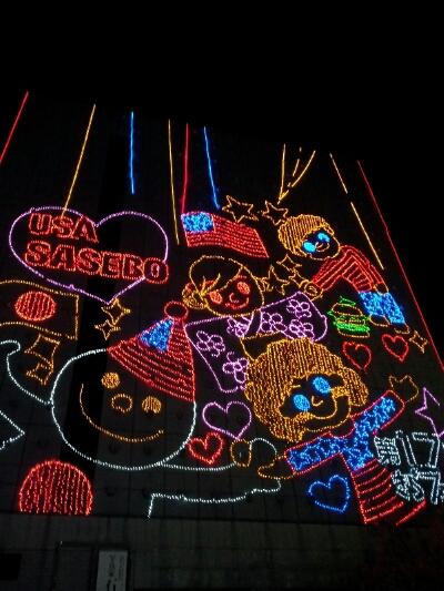 fc2blog_20121127224435dc4.jpg