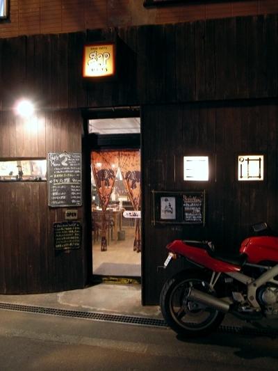 gopのアナグラ 店