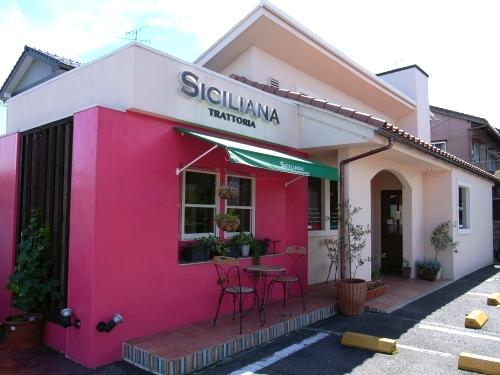 シチリアーナ 店