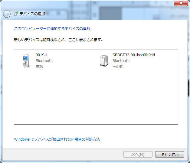 20130127141010736.png