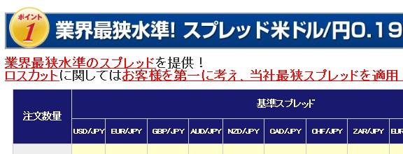 1_2012-07-20_09-05-06.jpg