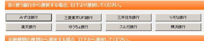 1_2012-07-20_09-09-27.jpg