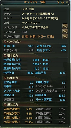 201208050247243f5.png