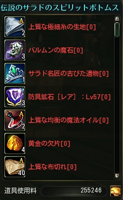 20120805033954361.png