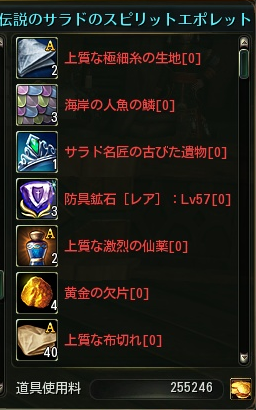 2012080503424865f.png