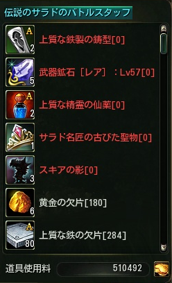 201208052157237eb.png